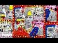 Oliver Malcolm - The Machine (Audio) Mp3