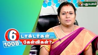 6 Doctorgal 1008 Kelvigal spl live show 28-08-2015 full hd youtube video 28.8.15 | Puthuyugam TV shows 28th August 2015