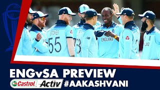 #CWC2019: Will ENGLAND get off to a solid start? Castrol Activ #AakashVani