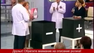 видео Аритмия сердца: лечение и таблетки