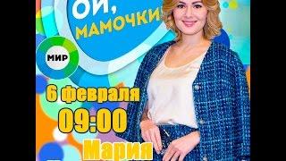 """Мария Кожевникова: """"Я похудела на 40 килограммов!"""""""