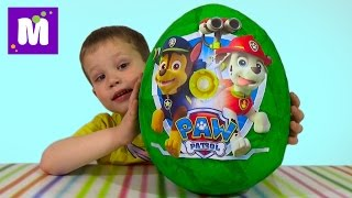 Щенячий патруль огромное яйцо с сюрпризом открываем игрушки