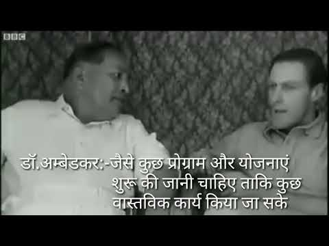 The Original Video Of Dr.BR Ambedkar interview with BBC 1955 With Hindi Subtitles.