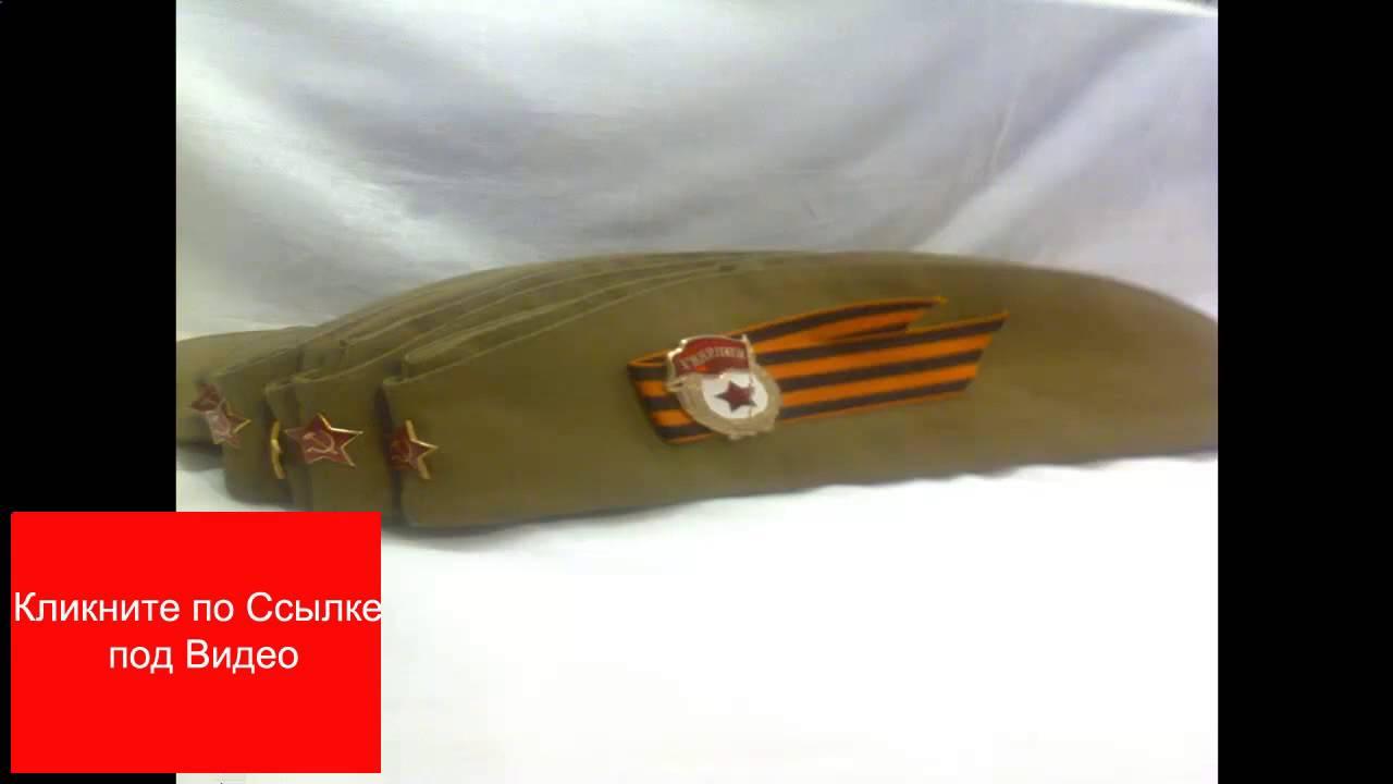 БЕРЕТ Морской пехоты ВМФ СССР МОРПЕХ чёрные береты Самое .