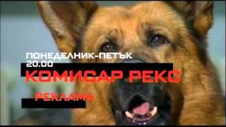 Diema Bulgaria (Summer Request #33) Continuity 2014