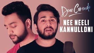 Nee Neeli Kannullona Cover Song Dear Comrade | Vijay Deverakonda | Rashmika