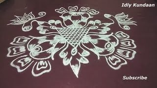 Creative Flower Design Rangoli | Simple Poo Kolam Design | Latest Muggulu Rangoli