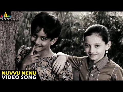 Oh My Friend Songs | Nuvvu Nenu Jattu Video Song | Telugu Latest Video Songs | Sri Balaji Video