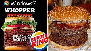 10-outrageous-fast-food-items-you-won-39-t-believe-exist
