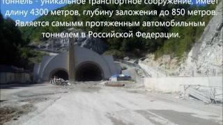 Огнезащита(Огнезащита туннеля REI 240, огнезащитной сухой штукатуркой «Лайнэкс конструктив», «ВЦС 350» для железобетонны..., 2012-01-19T13:11:08.000Z)