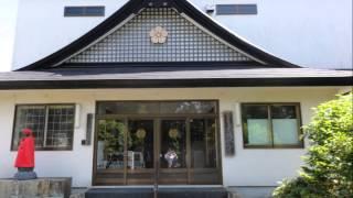 北海道三十六不動尊霊場