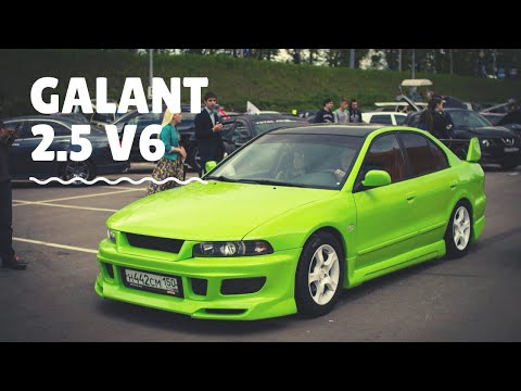 Only Style that matters galant girl