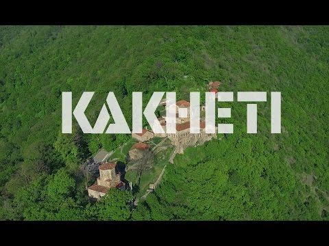 Kakheti Georgia - TRAVEL where you live | იმოგზაურე სადაც ცხოვრობ - კახეთი; საქართველო  ©