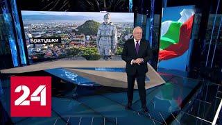 Болгария устроила российским дипломатам голливудский скандал – Россия 24