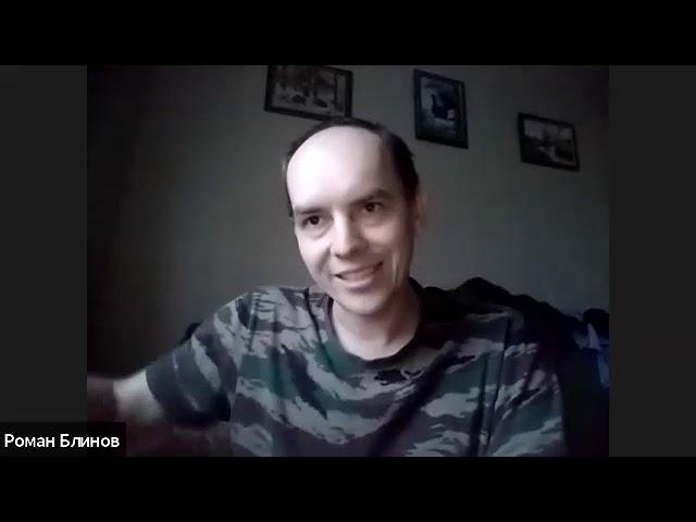 Отзыв от Романа! -  Россия
