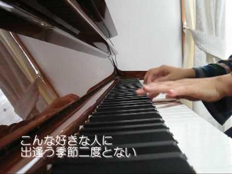 嵐メドレー『A・RA・SHI~One Love~Love so sweet~truth』<Piano・歌詞つき>