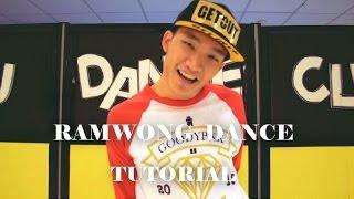 KU DANCE CLUB : RAMWONG DANCE TUTORIAL