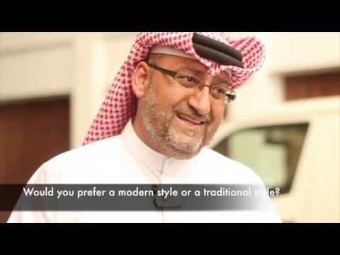 Social context: Old Manama, Bahrain || Architecture