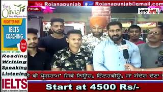 In Royal City Patiala Grand Opening of another Lion's Gym |RojanaPunjabtv|