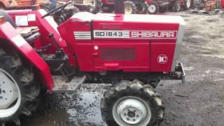Used Japanese tractors ,http://www.usedjapanesetractors.jp