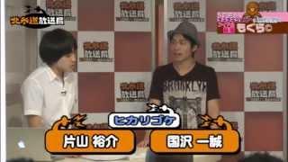 MC:ヒカリゴケ ゲスト:新海令奈 ・北参道放送局で毎週火曜21時から放送...