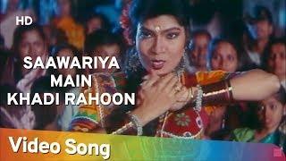 Saawariya Main Khadi Rahoon (HD) | Aatank (1996) | Alka Yagnik | Ila Arun | Laxmikant Pyarelal Hits