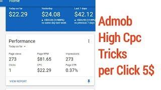 Admob High Cpc Trick per Click 5$ with Vpn Trick 2018