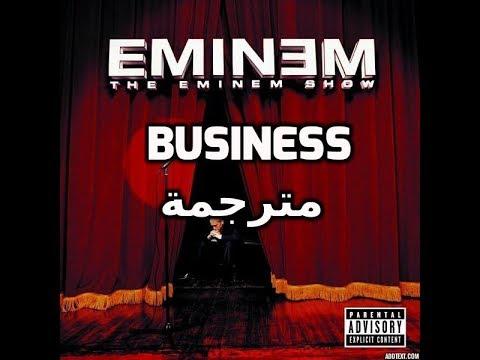 eminem - business مترجم music