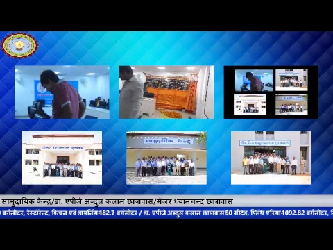 Dr APJ Abdul Kalam Technical University  Live Stream