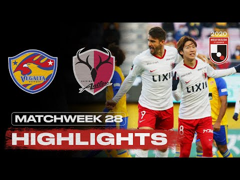 Sendai Kashima Goals And Highlights