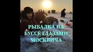 Зимняя рыбалка на озере Буссе. Рыбалка на Сахалине. Корюшка. Сахалин 2018.