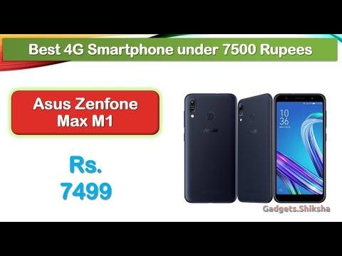 6 Best Smartphones under 8000 Rupees with Excellent Features