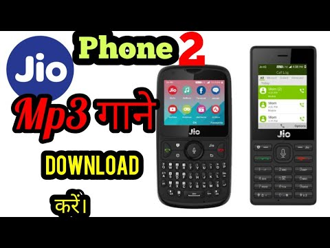 jio-phone-or-jio-phone-2-mein-mp3-song-download-kese-karen-//-download-mp3-in-jio-phone-2