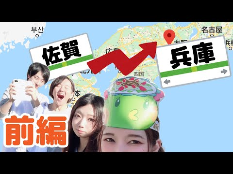 ご当地グルメB-1グランプリさわげ明石市出張レポート!【前編】