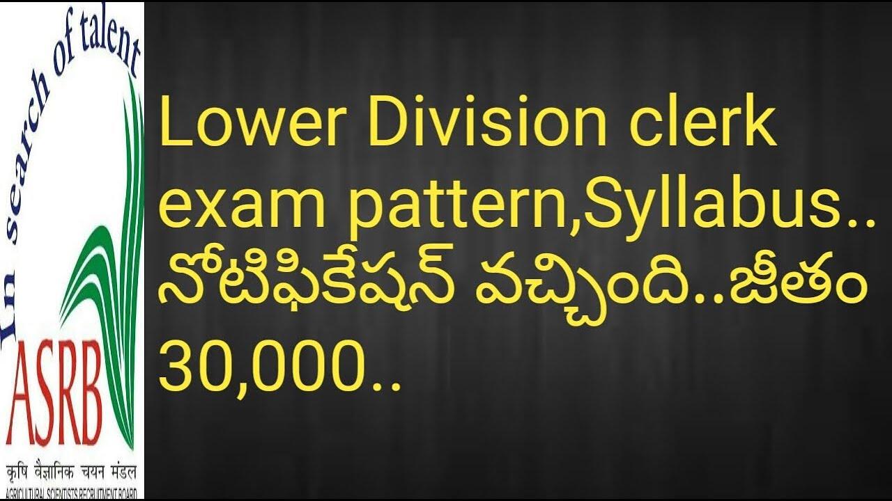 lower division clerk recruitment exam pattern syllabus icar asrb