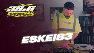 ESKEI83 — DJ Марафон «36.6» 2.0 от Радио Record