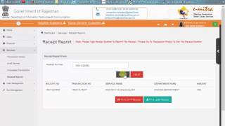 How To Find Recipat Number And Reprint Receipt Form New E Mitra Rajasthan