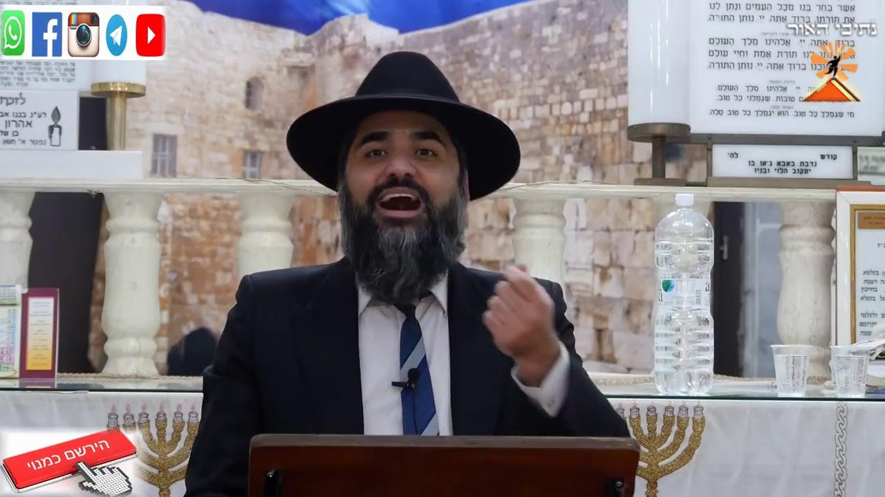 הרב יונתן בן משה   הכרת הטוב   כפוי טובה  להגיד תודה   שיעור פגז  פתח תקווה 19 12 18