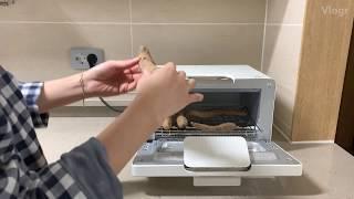 yeji vlog :: 발뮤다 토스트기,일리 커피머신 …