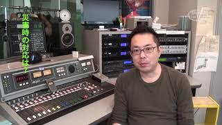 調布FM創立20周年記念 20周年を迎えたコミュニティ放送局調布エフエム