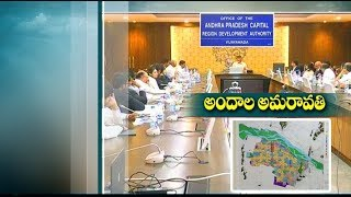 Amaravati is the Hub of Resources, Opportunities | Chandrababu at Real Estate