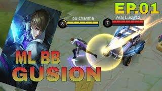 មូបាយលីចិន مل BB GUSION EP.1 المحمول أساطير تلعب لعبة جديدة