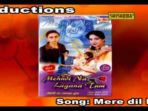 Song - mere dil ki dhadkano ko, Singer - Mo. Niyaz