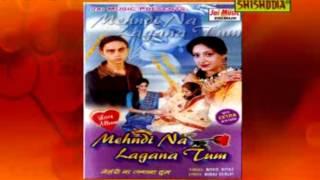 मेरे दिल की धड़कनों को (लव सॉन्ग) mere dil ki dhadkano ko, Singer - Mo. Niyaz.mp3