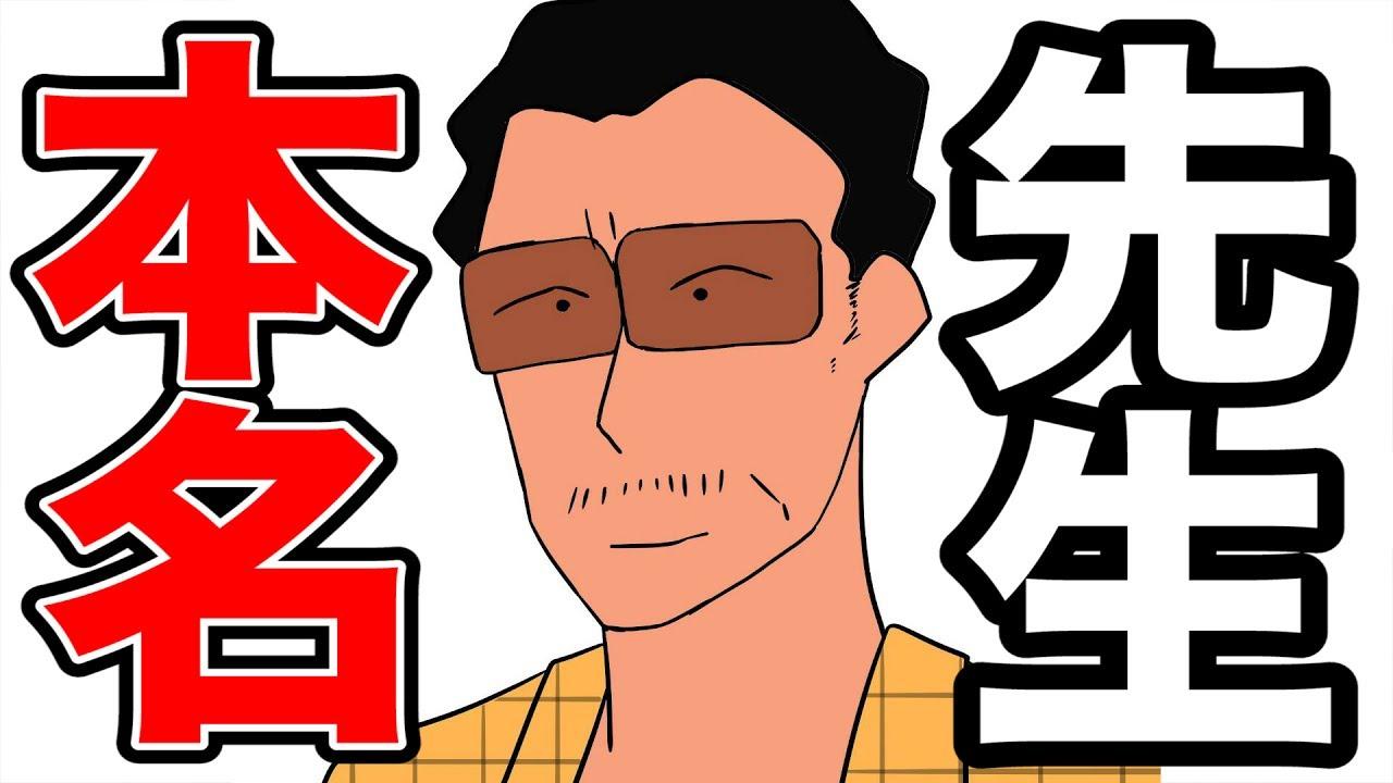 クレヨン しんちゃん レモン 本名