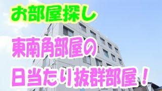 三門駅近くの 2LDK・賃貸マンション[岡山市・三門東町]