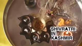 Maha Shivratri Special : Shivratri in Kashmir