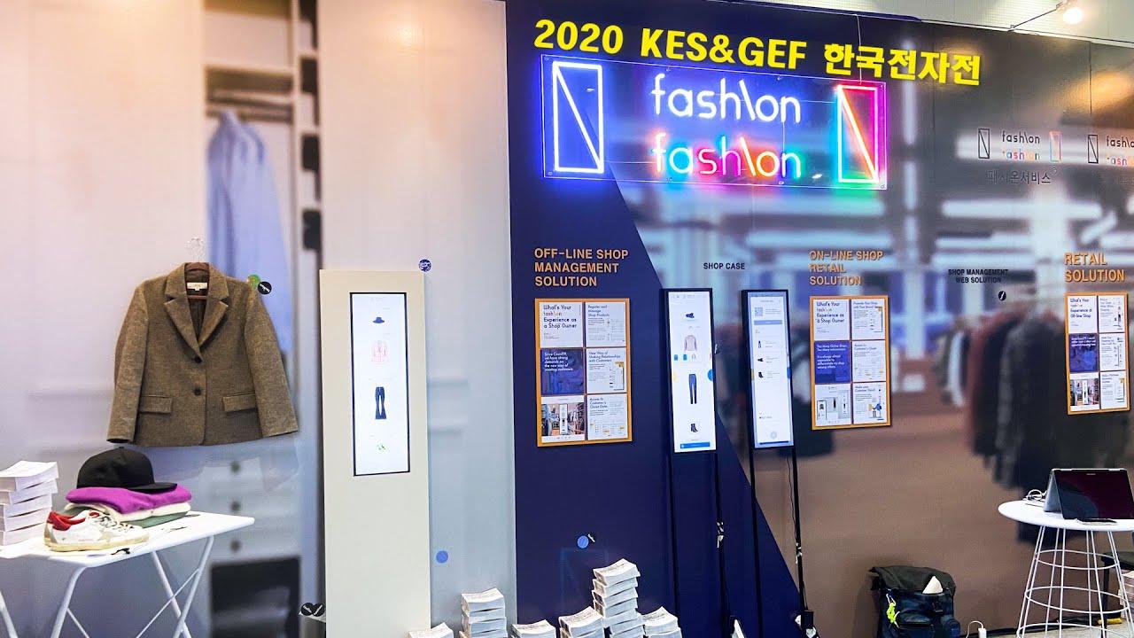 KES 2020 at COEX Seoul Korea