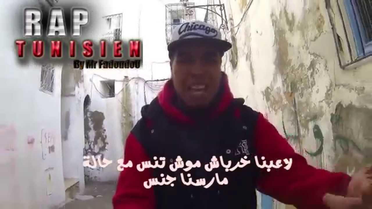 GRATUIT TUNISIEN KLAY RAP BBJ TÉLÉCHARGER MP3