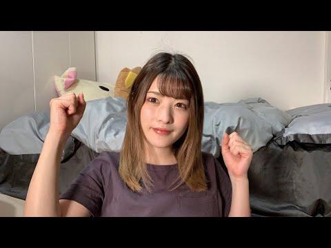 / にゃんえり〈erina〉YouTube投稿サムネイル画像
